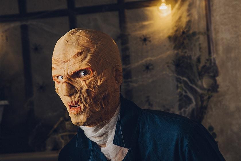 Mascaras de Halloween